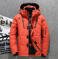 Großhandel Northern Winter Outdoor Herren Daunenjacke Gans Daunenmantel Jacke verdicken warme Outdoor-Mantel Hoodie Gesicht Jacken-Mantel Coat76