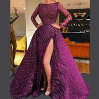 분리 기차 긴 소매면 분할 Overskirt 이브닝 가운 정장 드레스 2020 새로운 퍼플 댄스 파티 드레스