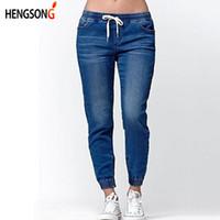 Женские джинсы Hengsong 2021 Женщины Летняя Осень Тощая Средняя Талия Женская Фонарь Мода Повседневная Drawstring 732227