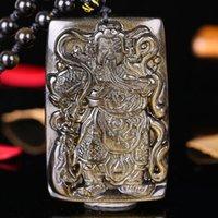 مصنع سبج الجملة نيزك الذهب الطبيعي قوان قونغ قلادة سبج الطبيعية قوان قونغ قلادة
