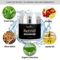 고품질 MABOX RETINOL 2.5 % 모이스처 라이저 얼굴 크림 및 눈 비타민 E 베스트 및 하루 보습 크림 DHL 무료 배송.