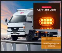 새로운 LED 스트로브 라이트 울트라 - 얇은 8LED 측면 12-24V 트럭 도어 라이트 경고 조종