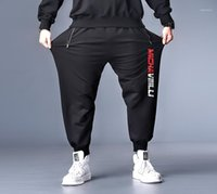 7XL 6XL 5XL XXXXL Plus Hommes Pantalons simple Joggers zipper Fitness Vêtements de sport Survêtement Sweatpants Pantalon noir Gymnases Jogger1