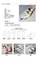 Mujeres zapatillas de deporte 2019 plataforma de moda zapatillas de deporte de las señoras diseñador de marca chunky casual zapatos de encaje mujer canasta deportes zapatos de papá