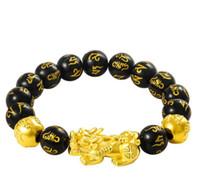 HOT SALE mens Jewelry Vietnam gold-plated brave troops six-word mantra beaded bracelet transfer beads black ochre bracelet W42