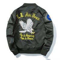Best Quality Crane Printed Women Men Windbreaker Jackets Hip...