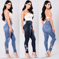 Mulheres Plus Size cintura alta afligido rasgado magro azul Denin Jeans Pant Mulheres roupa ocasional