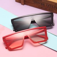 Дети большие квадратные солнцезащитные очки летние новые мальчики и девочки градиентные солнцезащитные очки детский солнцезащитный крем детские пляжные аксессуары для отдыха A2903