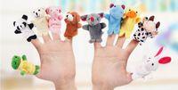 10sets = 100PCS jouet doigt mignon doigt Cartoon animaux en peluche biologique Marionnettes Jouets pour enfants Faveur Bébé Poupées Filles Garçons Finger Puppets
