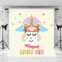 꿈 5x7ft 생일 축하 사진 배경 마법의 유니콘 별 장식 배경 아기 생일 파티 사진 부스 스튜디오 프로