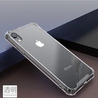 Copertura posteriore dura prova Super goccia per Iphone 6s Caso telefono Designer Four Corners Air Bag per Iphone 7 8 xs