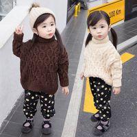 Pulls bébé enfants fille pull enfants pull vêtements pour filles vêtements d'automne et d'hiver nouvelle coréenne pull à col haut femme