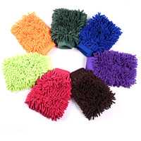 Best selling Thickened microfiber chenille color double- side...