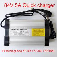 왕 송 빠른 충전기 84V 5A KS16X KS18L KS18XL 전기 unicyle 빠른 충전기