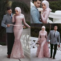 Dusty Pink Muslim Lace Plus Size 2K19 Mermaid Prom Dresses P...