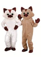 ハロウィーンホワイト猫マスコット衣装高品質漫画アニメのテーマのキャラクタークリスマスカーニバルパーティーファンシー衣装
