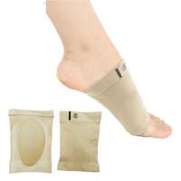 Arcos de gel de silicona Footful Apoyo de arco ortopédico Apoyo para el pie Pies planos Aliviar el dolor Zapatos cómodos almohadilla ortopédica plantilla