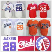 레트로 1986 멤피스 병아리 # 28 보 잭슨 야구 유니폼 레드 화이트 오렌지 29 보 잭슨 스티치 B.Jackson 야구 유니폼 셔츠