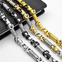 Gioielleria SUNNERLEES Collana in acciaio inossidabile 8mm geometrica catena a maglia bizantina argento nero oro per uomo donna SC57 N