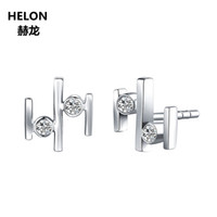 0. 08ct SI H Full Cut Natural Diamonds Stud Earrings Solid 14...