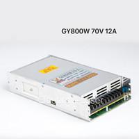 70V 800W Schaltnetzteil für CNC-Router-CNC-Teile schalten
