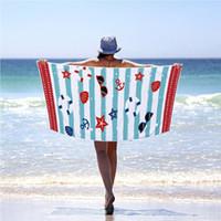 البحر نمط البحر منشفة الشاطئ الصيف حمام السباحة المناشف المشارب الاعوجاج يطبع مرساة قارب toalla للأطفال البالغين