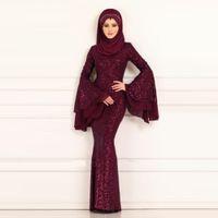 Green Prom Kleid 2021 Luxus Meerjungfrau Arabisch Lange Abendkleider Sheer Jewel Hals Capped Pailletten Bodenlangen Mittlerer Osten Formale Partykleid