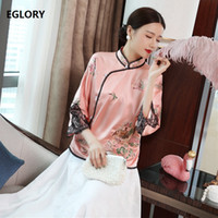 High Quality Brand New 2019 Autumn Fashion Coats & Jackets Women Exquisite Embroidery Lace Patcwhork Pink Blue Tops Coat Female