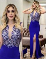 Sheer O-Neck bordado frisado Sereia Prom Dresses 2021 on-line Mulheres Evening Partido Magro divisão personalizada Vestidos Robe De Soiree Petite