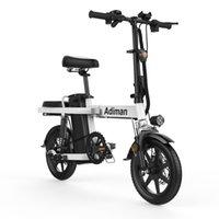 Bicicleta eléctrica Bicicleta plegable de 14 pulgadas Batería de litio Luz de conducción Adulto Aleación de aluminio desmontable E