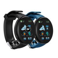 الجملة الذكية الساعات سرعة القلب ووتش D18 الذكية الاسورة D18 D13 رياضة ساعات الذكية فرقة رجال نساء ساعة ذكية الروبوت 1PCS / الكثير