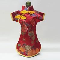 Botella de vino de Navidad Cubiertas cheongsam bolsos de seda del brocado de ropa botella de vino estilo chino decoración del hogar