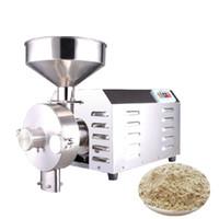 Qihang_top الجملة التجارية الحبوب فول الصويا السمسم طاحونة آلة مطحنة دقيق القمح آلة 1800 واط 2200 واط 3000 واط