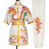 중국어 무술 유니폼 쿵후 무술에게 남성 여성 소년 소녀 아이 성인을위한 정장 taolu 옷 의류 루틴 기모노 의상 옷
