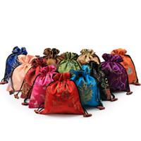 Grande Gift Bags festa de aniversário de alta qualidade elegante Chinese Silk Brocade favor sacos de cordão de tecido sacos para embalagem 10pcs / lot