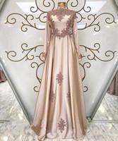 공식 이슬람 무슬림 이브닝 드레스 긴 소매 하이 넥 A 라인 레이스 새해 댄스 파티 드레스 플러스 사이즈 아랍어 카프 탄 파티 드레스
