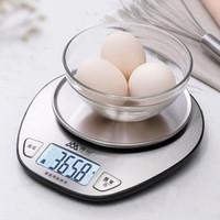 Elektronik Mutfak Ölçeği 5Kg / 1g Gümüş Doğru Tartı Paslanmaz Çelik Dijital Ölçeği Yüksek Hassas Algılama Cook Araçları