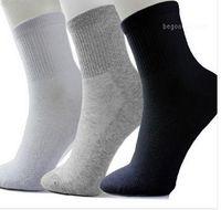 Bulk Verkauf 50pairs Herren-Socken-freies Verschiffen der neuen heißen Baumwoll klassische Geschäfts-Marke Männer lässig Socks1 mischen