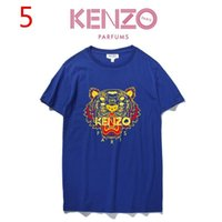 TR08 Summer Designer T Shirts For Men Tops Tiger Head Letter...