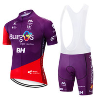 TEAM 2019 Burgs BH CYCLING JERSEY 12D bike shorts set Ropa Ciclismo MENS summer quick dry pro BICYCLING Maillot pants clothing