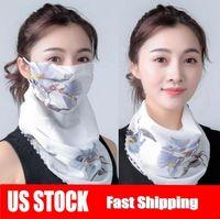 미국 주식 저렴한 여성 스카프 얼굴 여름 일 보호 실크 쉬폰 손수건 야외 방풍 반 얼굴 방진 스카프의 FY6129 마스크