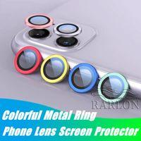 새 스타일 전화 렌즈 화면 보호기 아이폰 (11) 프로 최대 11Pro 3D 전체 돌아 가기 카메라 강화 유리 필름 알루미늄 금속 렌즈 케이스