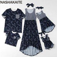 NASHAKAITE Мамочка и мне одежду Coconut Tree Нерегулярное Длина платье для мамы Дочь младенца Romper семьи Смотри папа и сын Вверх