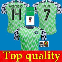 2019 Africa Cup Nigeria Home Away Soccer jerseys Retro Niger...