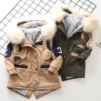 2020New high quality autumn and winter children' s jacke...