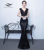 Robes de fête Sous-gaine Illustration Black Fashion Fashion Sequin Robe de soirée Sermaid Scalopé Elégante Femmes Vintage Vestidos de Fiesta E0012