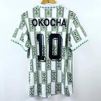 Retrô 1994 Home Away Jerseys de Futebol Kanu Okocha Finidi Nwogu Futbol Kit Futebol Vintage Camisa Clássica