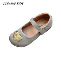 CCTWINS Детская обувь 2020 детей лета моды принцесса Flat ребёнки марка Mary Jane Малыши блестит партии обувь GM2686
