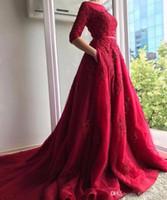 2019 Arabisch Dubai Stil Abendkleid Halbarm Burgund Applizierte Pageant Formal Holiday Wear Prom Party Kleid Nach Maß Plus Size