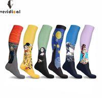 20-30 mmHg mans chaussettes de compression Gogh peinture circulation Creative pression ferme orthopédique Soutien Bas chaussettes Hose